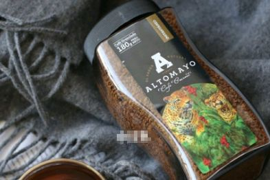 秘鲁咖啡口感如何?秘鲁咖啡哪个品牌好?-1