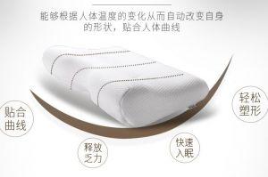 泰普尔乳胶枕好用吗?泰普尔乳胶枕适合脊椎不好的人吗?-1