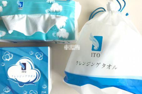 日本ito洗脸巾有几种包装吗?哪款最好用?-1
