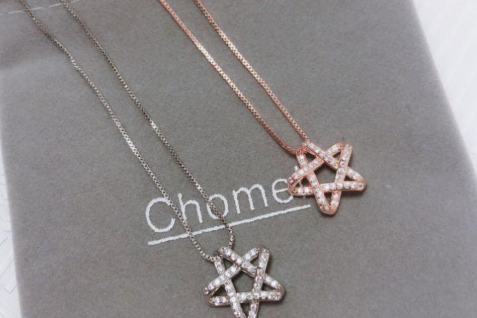chomel是什么牌子?chomel有好看的项链吗?-1