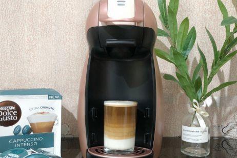 多趣酷思胶囊咖啡机怎么使用?操作步骤简单吗?-1