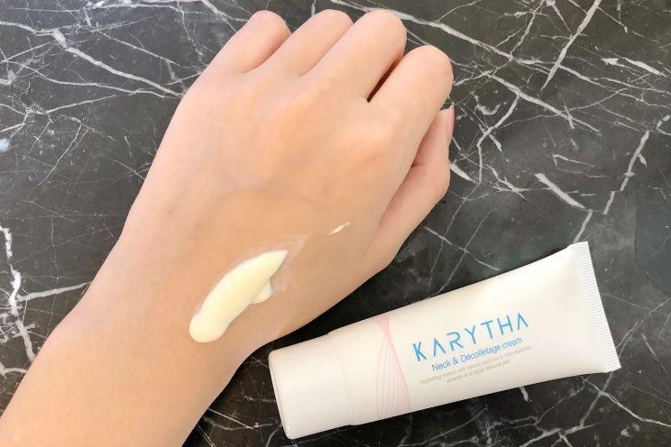 karytha颈纹霜好用吗?多久能看到效果?-1