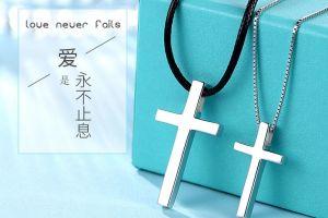 关于Vana十字架项链一则不得不说的科普