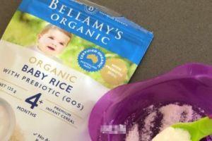 贝拉米有机米粉怎么样?贝拉米有机米粉好吃吗?-1