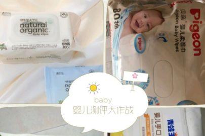 婴儿湿巾怎么用?什么牌子的婴儿湿巾好用?-1
