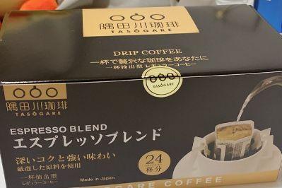 隅田川挂耳咖啡怎么样?价格多少?-1