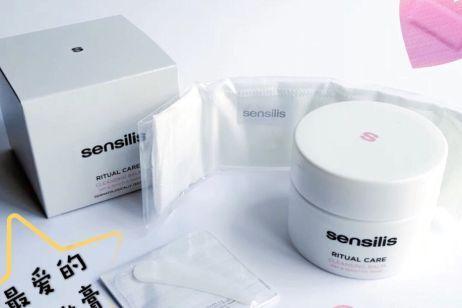 sensilis卸妆膏怎么用?成分安全吗?-1