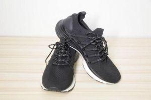 想减肥从脚开始——米家运动鞋3开箱-2