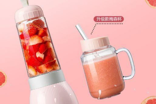 榨汁机的三个必备小知识,内附榨汁机营养食谱-2