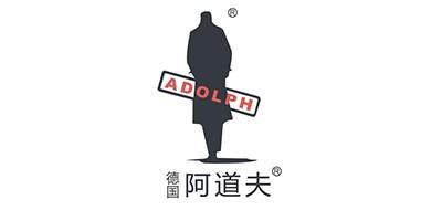 Adolph是什么牌子_阿道夫品牌怎么样?