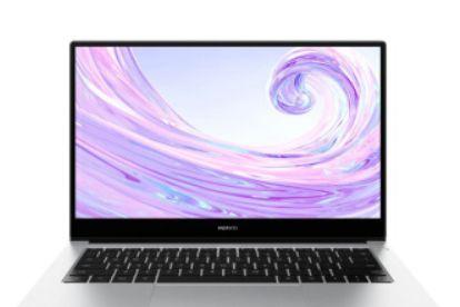 华为发布新款 MateBook D 14/15英寸笔记本:12月3日正式开卖-2