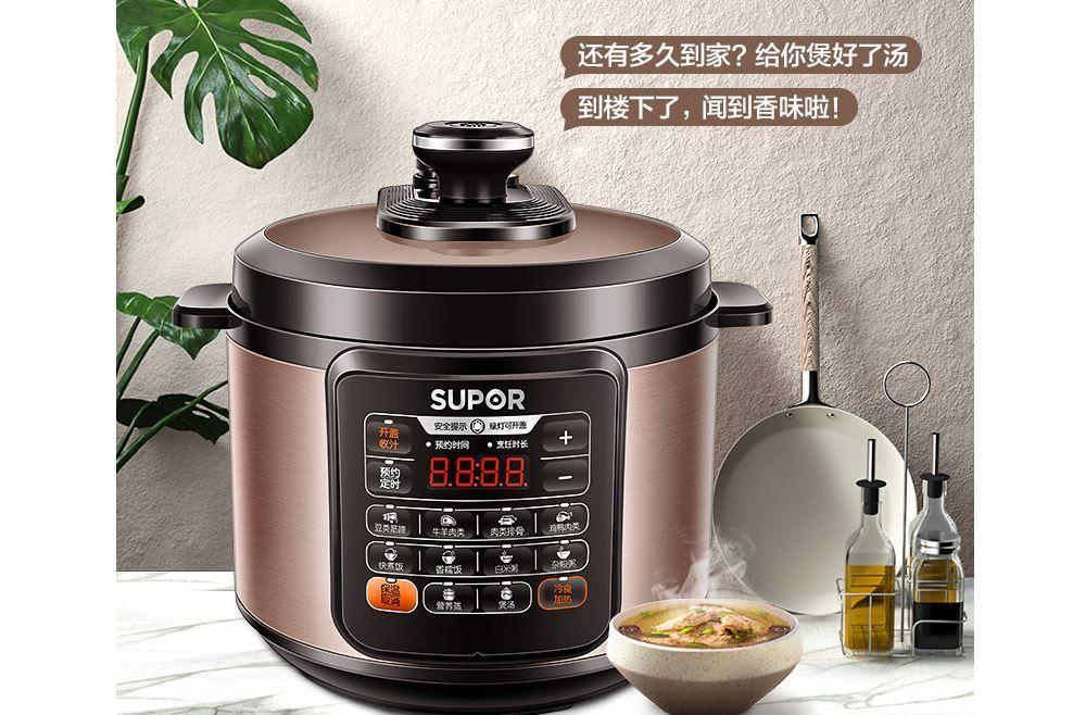 电压力锅选购攻略:如何选购一款好用电压力锅-3