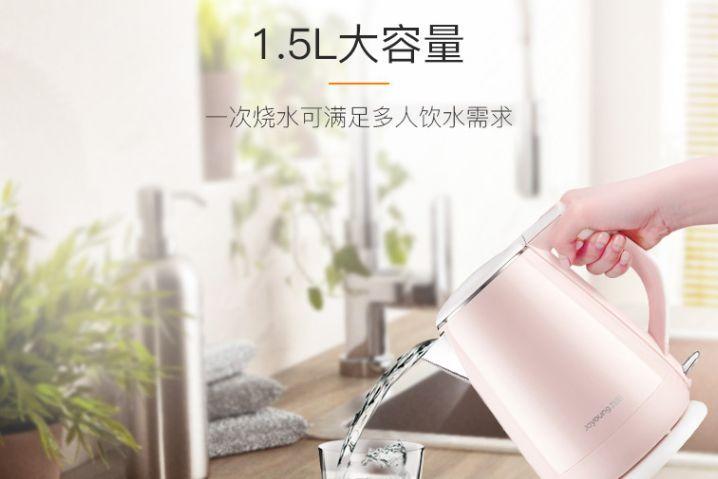 电热水壶有哪些种类 电热水壶如何选-2