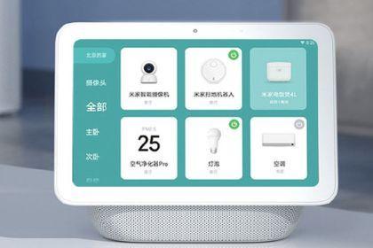 小爱触屏音箱 Pro 上架预售:将于12月18日开售-1