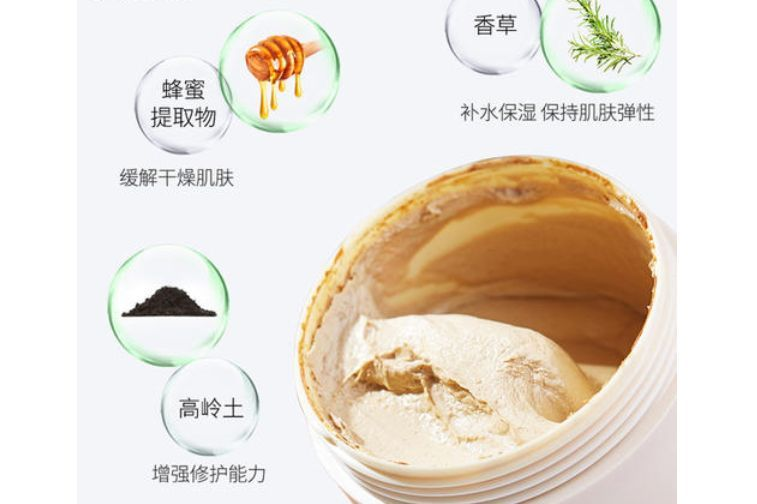 清洁面膜的正确用法 清洁面膜需要天天用吗-3