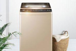 波轮洗衣机的选购 波轮洗衣机的优缺介绍-1