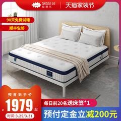 索思乐 泰国天然乳胶床垫 席梦思环保棕垫1.5m1.8米 九区独立弹簧