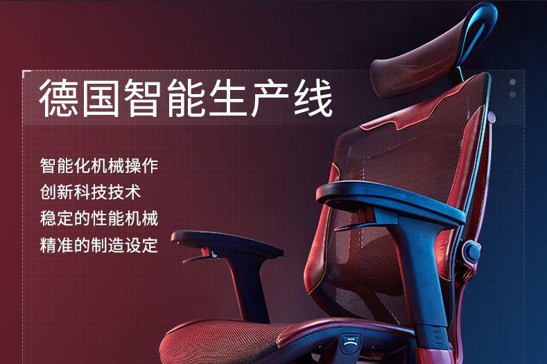 ergoup有谱的工学电竞椅怎么样?哪个款好?-1