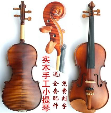 4/4 3/4 1/21/4初学用仿古实木虎纹吊年轮手工儿童成人小提琴包邮