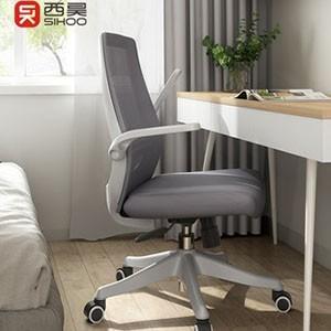 西昊人体工学椅子电脑椅家用转椅学习生书桌舒适久坐升降办公座椅