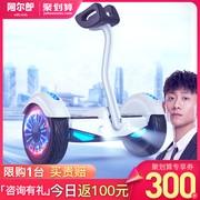 【官方旗舰店】阿尔郎平衡车儿童电动智能10吋带腿控双两轮体感车