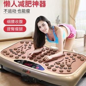 甩脂机抖抖机懒人家用运动器材减肥燃脂瘦身全身减小腹瘦肚子神器