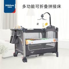 valdera便携式可折叠婴儿床多功能宝宝bb床新生儿移动床拼接大床