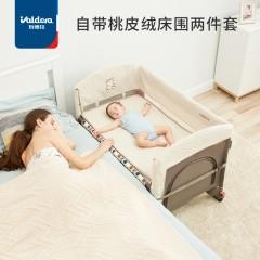 valdera婴儿床可折叠移动便携式多功能新生儿宝宝床欧式拼接大床
