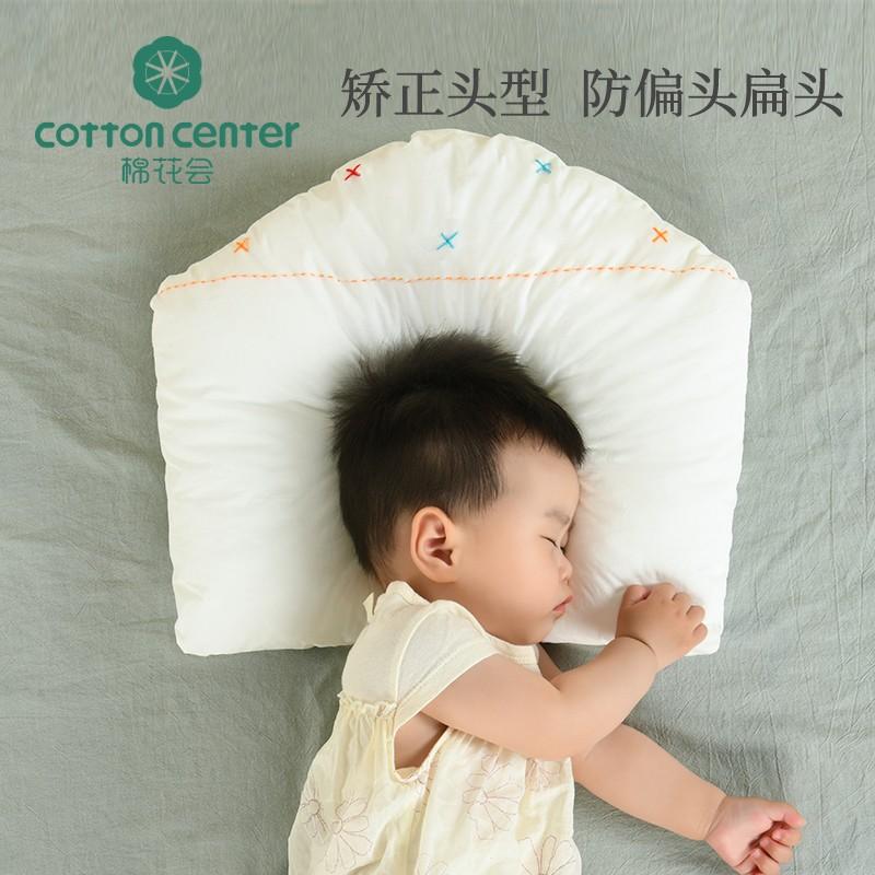 棉花会婴儿枕头宝宝定型枕抗菌新生儿纠正偏头扁头透气儿童枕头