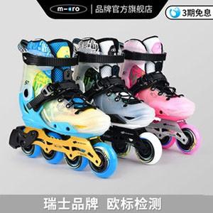瑞士micro迈古溜冰鞋儿童全套装初学者男女平花鞋可调节轮滑鞋S7