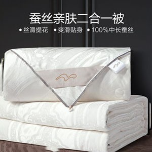 水星家纺蚕丝被春秋被空调被被芯二合一子母被子冬被双人床上用品