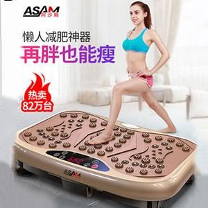 阿沙姆甩脂机懒人减肥神器全身运动器材瘦身瘦腰瘦肚子家用抖抖机