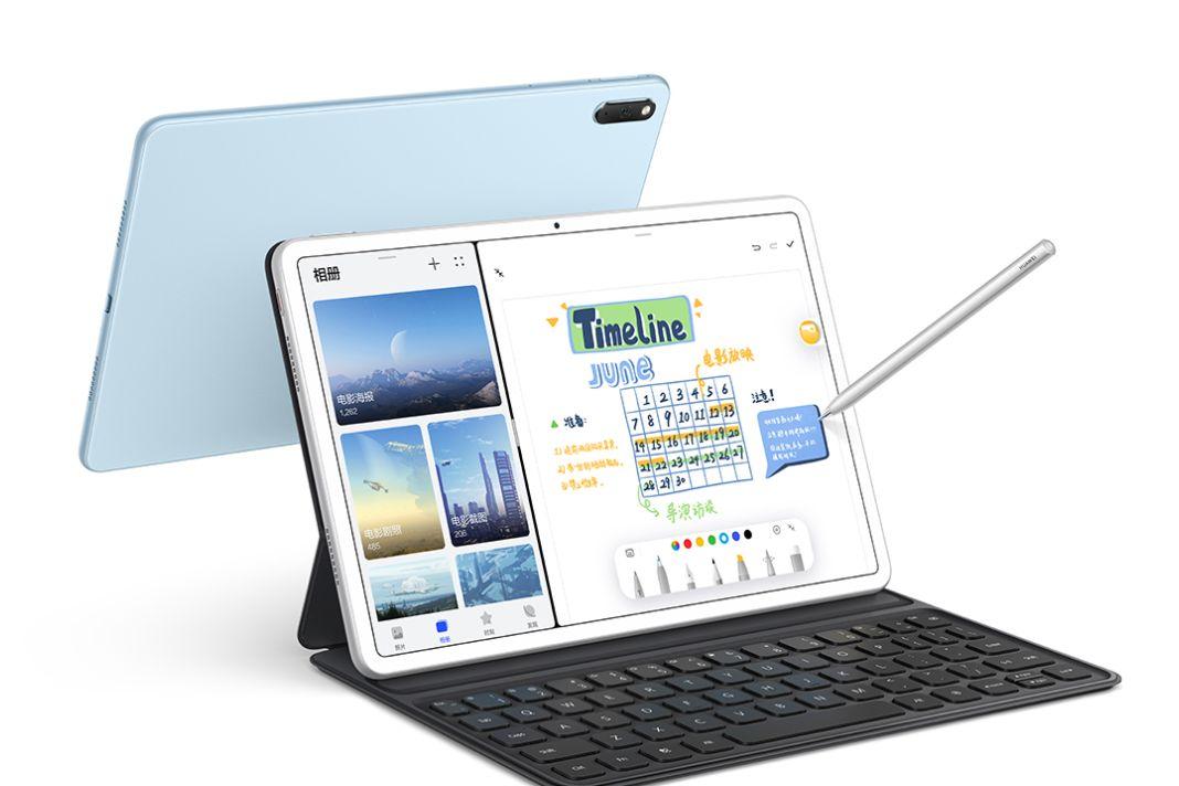 华为MatePad 11正式开售,起售价为2499元-1