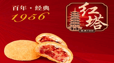 红塔食品是什么牌子_红塔食品品牌怎么样?