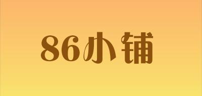 86小铺杏仁