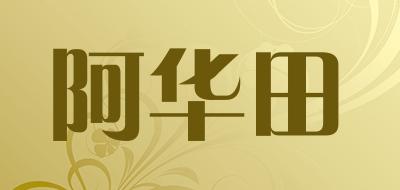 阿华田logo