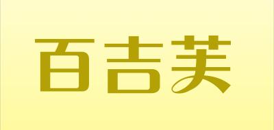 菩提十大品牌排名NO.8