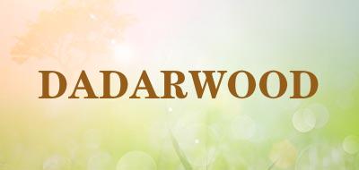 DADARWOOD是什么牌子_DADARWOOD品牌怎么样?