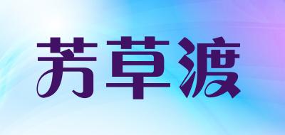 芳草渡寿司米