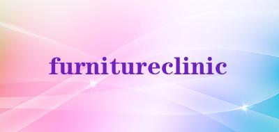 furnitureclinic是什么牌子_furnitureclinic品牌怎么样?