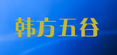 韩方五谷发胶喷雾