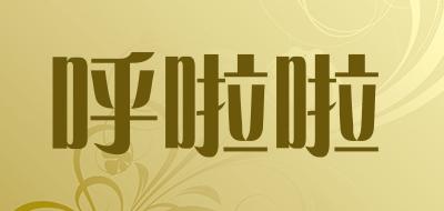 彩色宝石十大品牌排名NO.10
