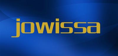jowissa是什么牌子_jowissa品牌怎么样?
