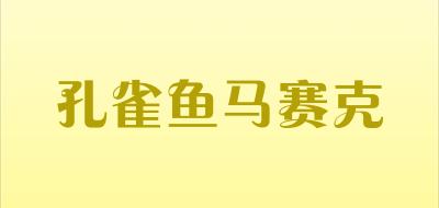 孔雀鱼马赛克品牌标志LOGO