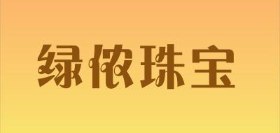 青金石散珠十大品牌排名NO.8