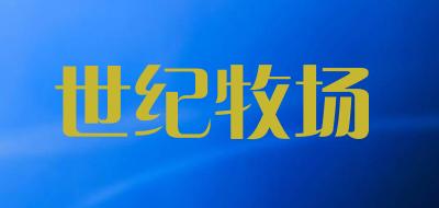奶片十大品牌排名NO.8