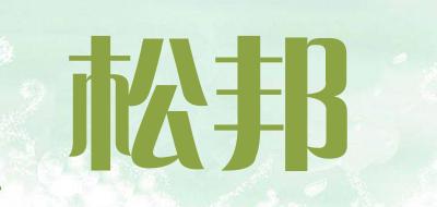 松邦a4纸