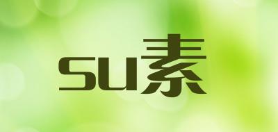 live是什么牌子_su素品牌怎么样?