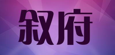 浓香型茶叶十大品牌排名NO.6