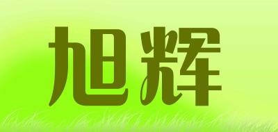 旭辉首饰盒